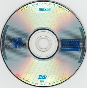 MXL3-DVDRAM-top